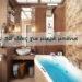 30 ιδέες για όμορφα μικρά μπάνια
